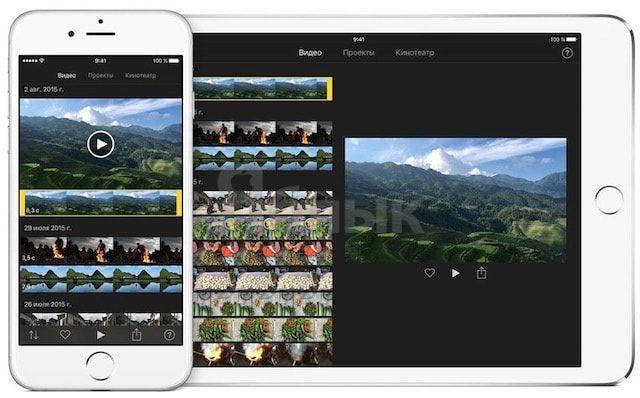 - видео из фото на iPhone и iPad