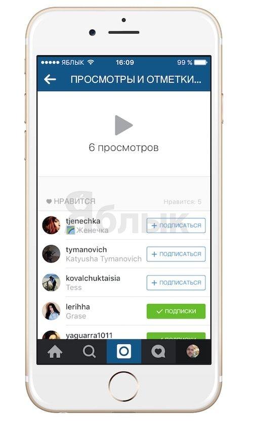 Как узнать, кто смотрел ваши видео в Instagram и общее количество просмотров