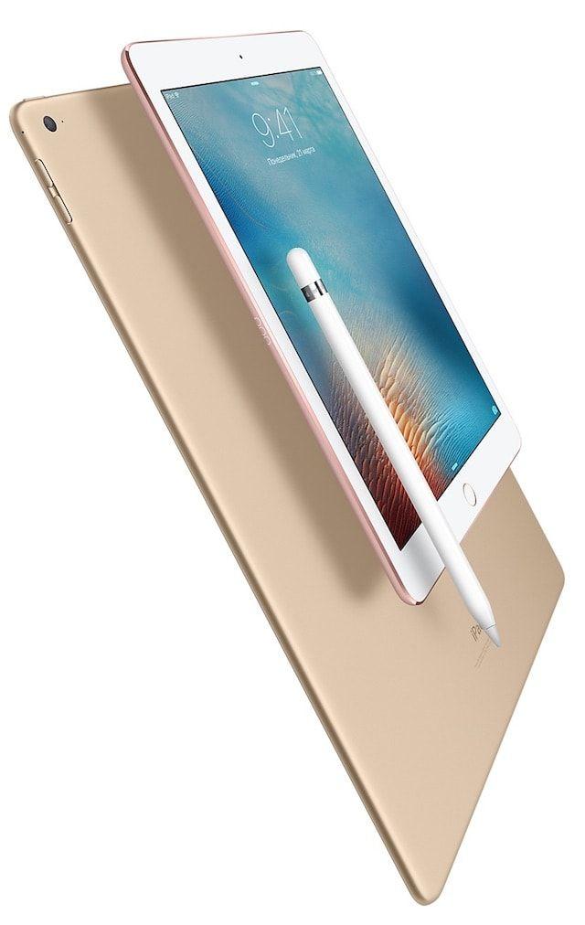 iPad Pro 9,7 дюйма и iPad Pro 12.9 дюйма