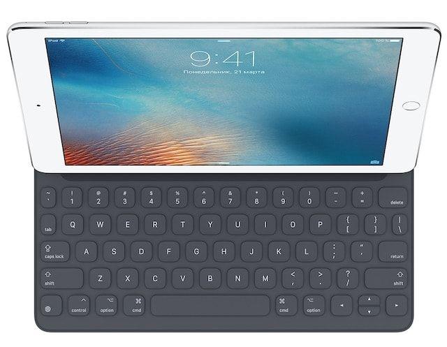 iPad Pro 9,7 дюйма и smart keyboard