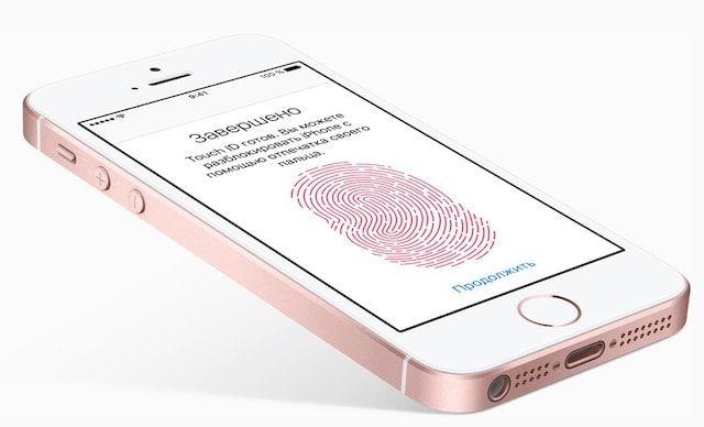 iPhone se золотой цвет