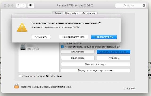 Paragon NTFS for Mac: скоростной NTFS-драйвер для Mac OS X