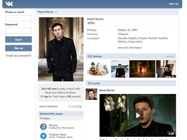 Павел Дуров Вконтакте