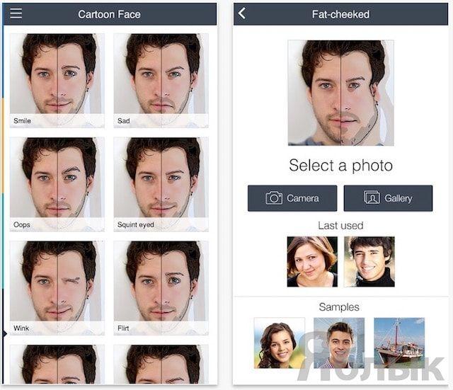 Замена лица мультяшными карикатурами на iPhone