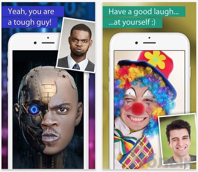 Замена лица на iPhone