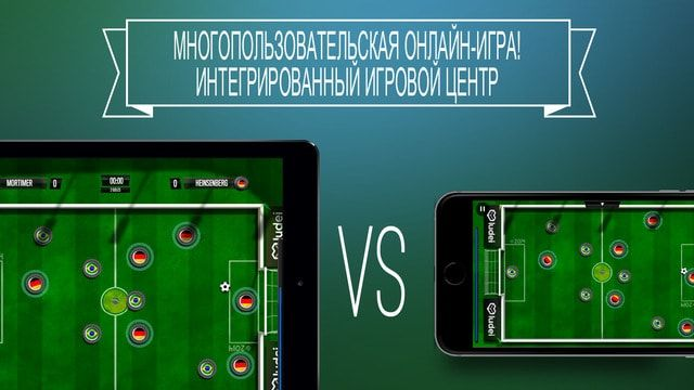 Slide Soccer - игра для iPhone