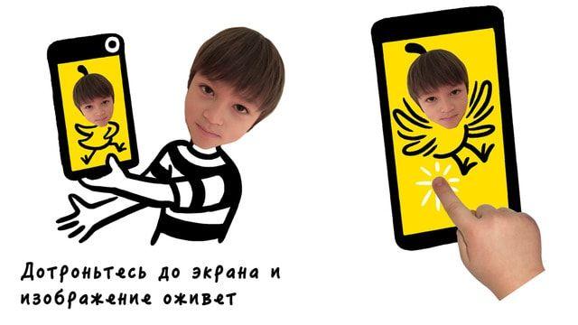 «Ням-Ням» (CHOMP) - веселое детское интерактивное приложение для iPhone и iPad