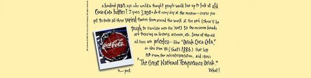 Сайт coca cola