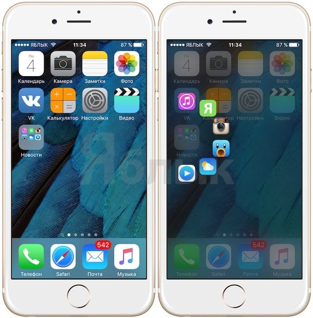 Джейлбрейк-твик Exsto - запуск приложений из папки одним касанием на iPhone