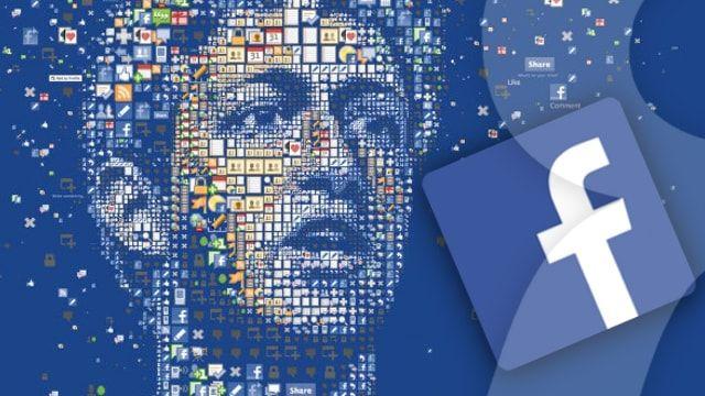 Будущее Facebook