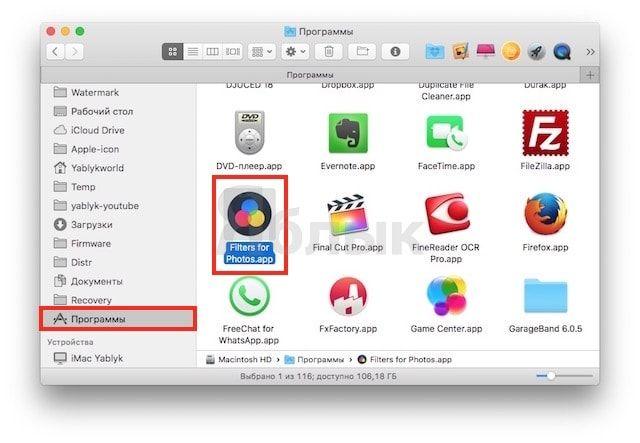 Фильтры для Фото на Mac