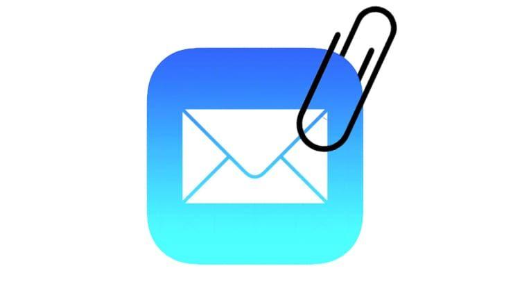 Как прикреплять файлы к электронному письму (E-mail) на iPhone и iPad