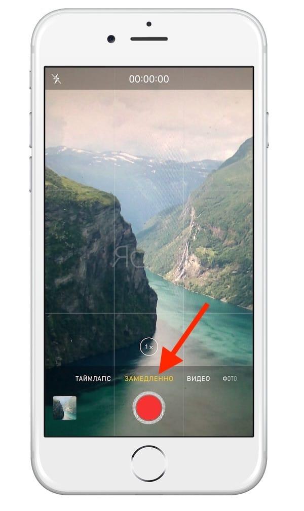 Крутые идеи для съемки фото и видео на iPhone или описание возможностей, о которых вы могли не знать