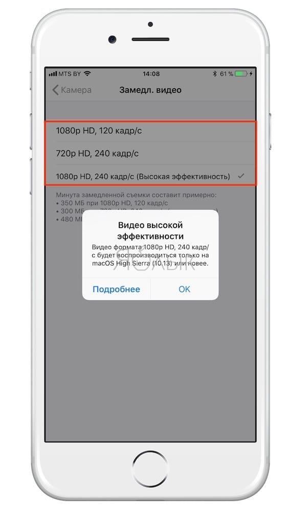 Как записать замедленное видео на iPhone