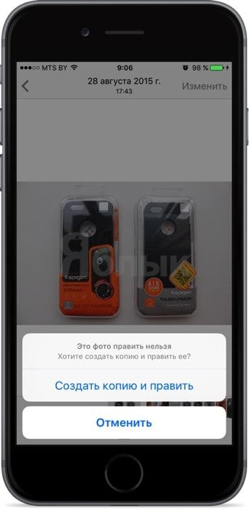 FAQ delete photo and video