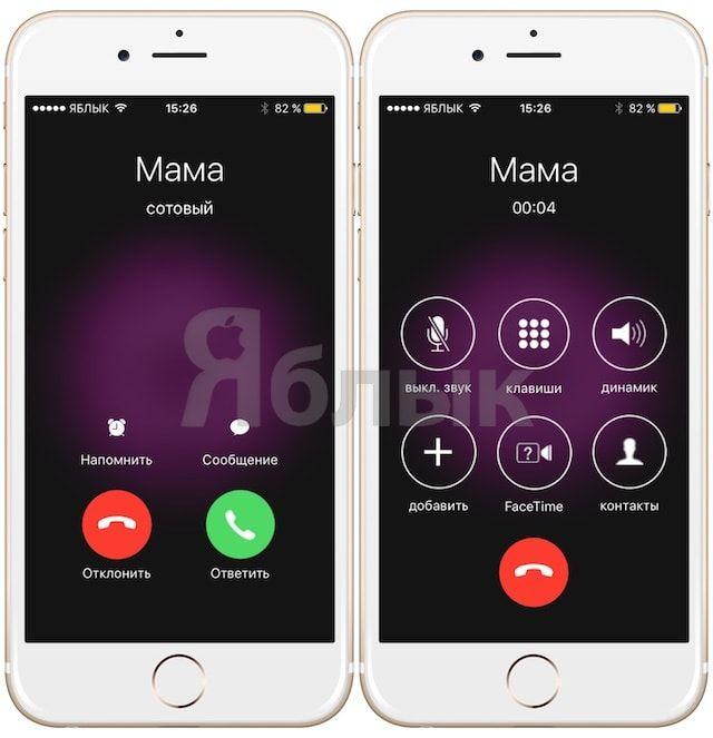 Отмазка - телефонный звонок на iPhone в нужное время, как повод избавиться от собеседника