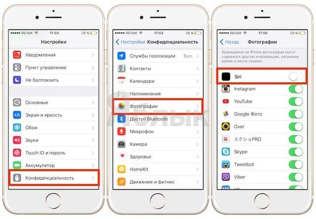 Как на iPhone 6s / 6s Plus с iOS 9 обойти пароль блокировки и получить доступ к фото и контактам