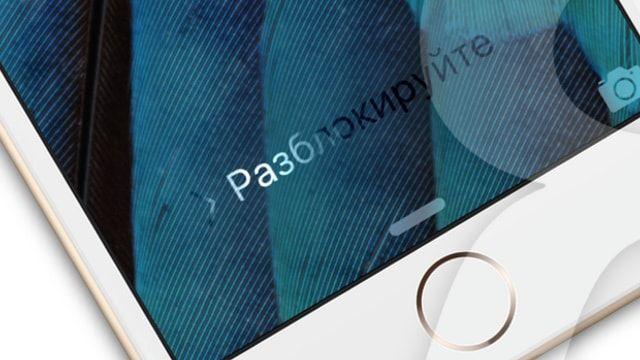 Сколько раз в день пользователи iPhone разблокируют смартфон