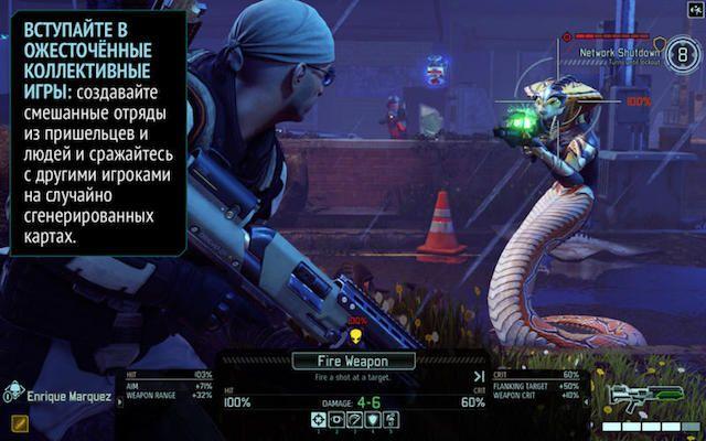 Игра XCOM 2 вышла в Mac App Store