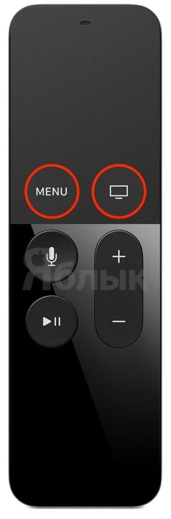 Как перезагрузить Apple TV