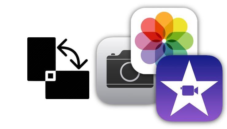 Как повернуть видео на iPhone или iPad