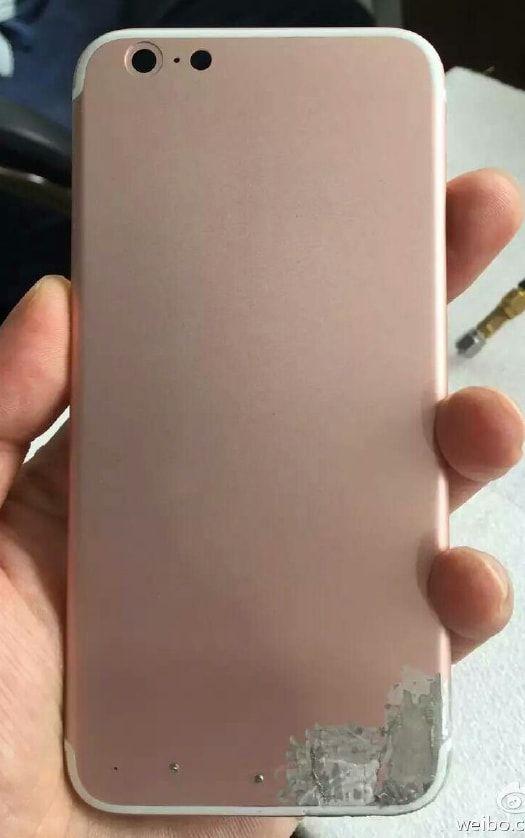 iPhone 7 в цвете розовое золото