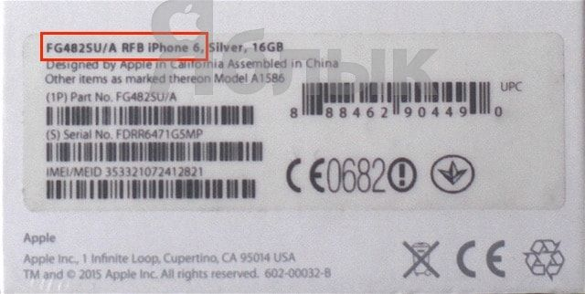 Чем восстановленный (реф, refubrished) iPhone 6 отличается от нового и б/у?