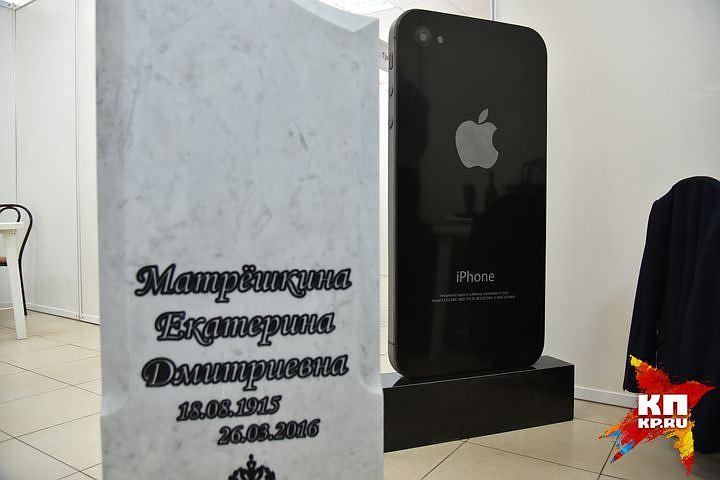 Памятники в стиле iPhone 4