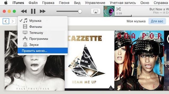 Apple выпустила iTunes 12.4. Что нового?