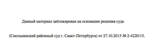 Сообщество MDK Вконтакте заблокировано в России
