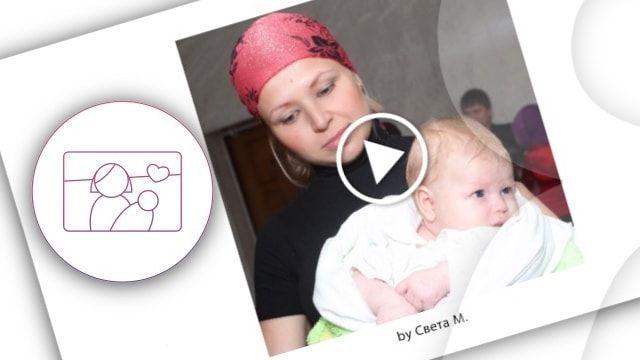 День Матери видео