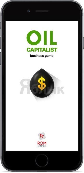 Oil Capitalist