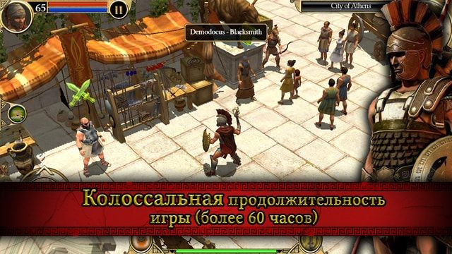 Titan Quest - Action RPG for iPhone and iPad