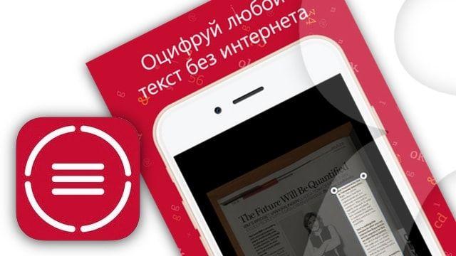 TextGrabber + Translator