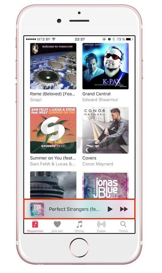 Миниплеер в Apple Music на iOS 10