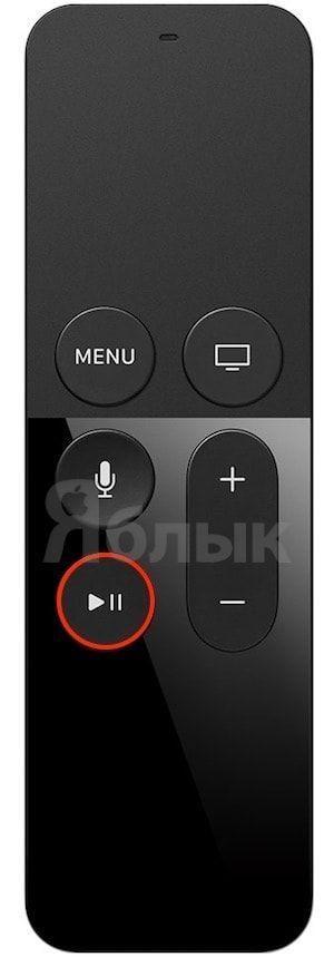 пульт ДУ Siri Remote