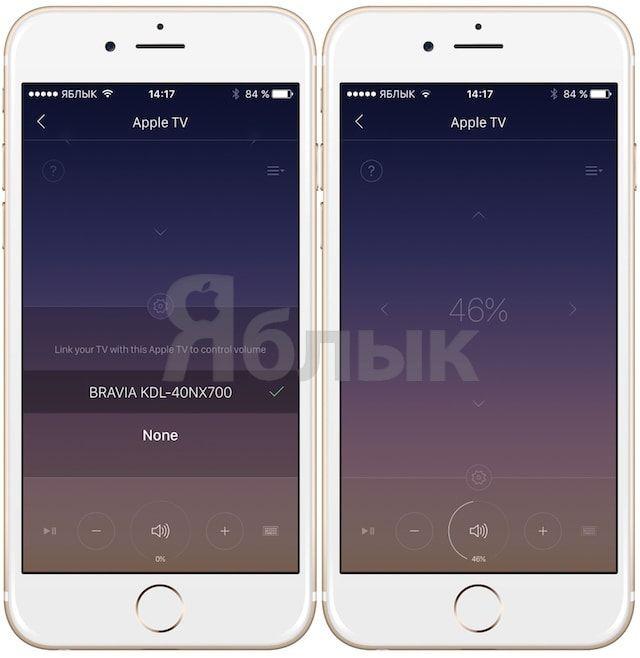 Как управлять Apple TV с iPhone при помощи приложения CiderTV