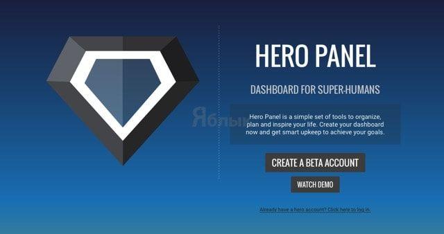 Hero Panel