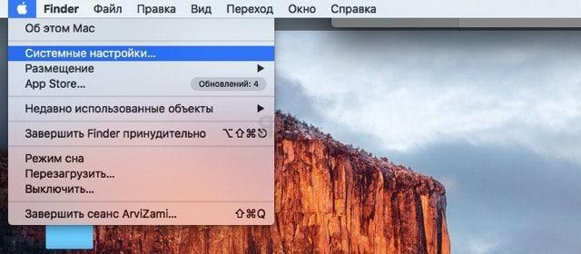 Language macOS