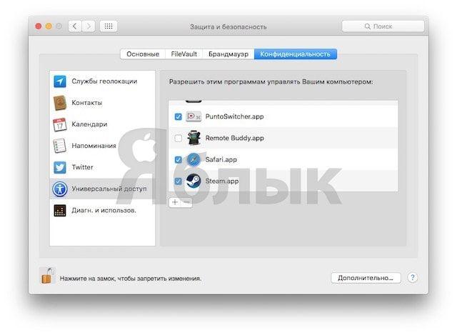 Как скачать бесплатно игру Limbo для Mac и Windows