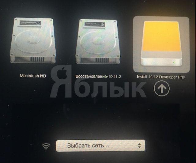 Загрузочная USB-флеш macOS Sierra