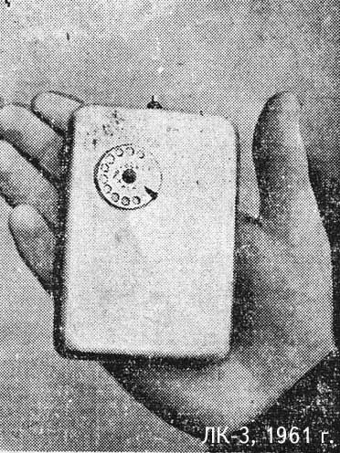 Телефон Куприянова ЛК-3