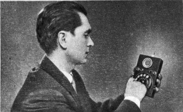 Телефон Куприяновича ЛК-1