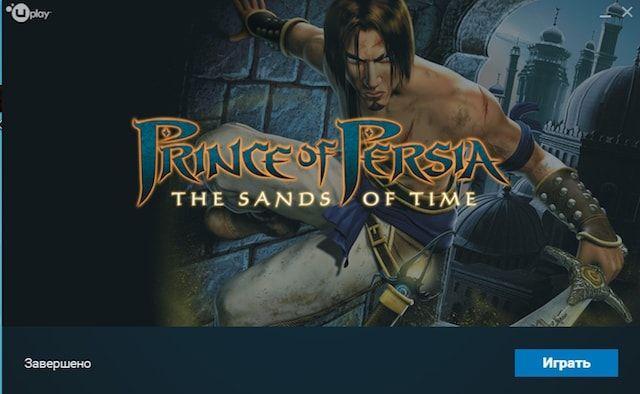 Как бесплатно скачать игру «Принц Персии: Пески Времени» для Windows