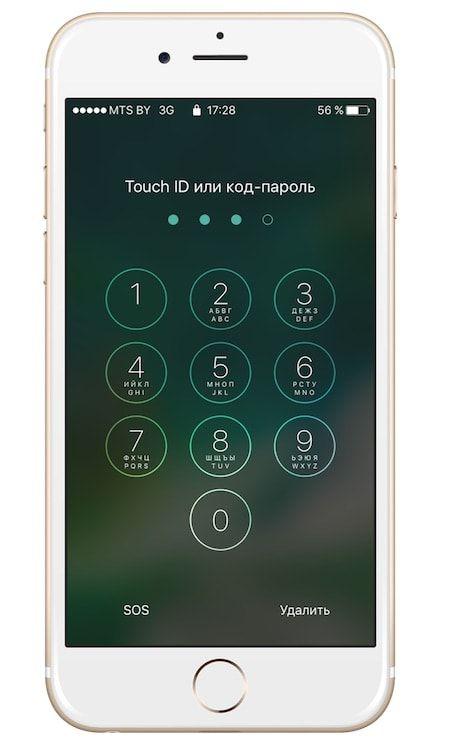 Экран блокировки на iOS 10