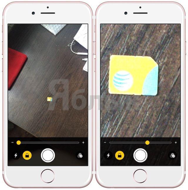 iOS 10: как включить режим увеличительного стекла (лупы) на iPhone
