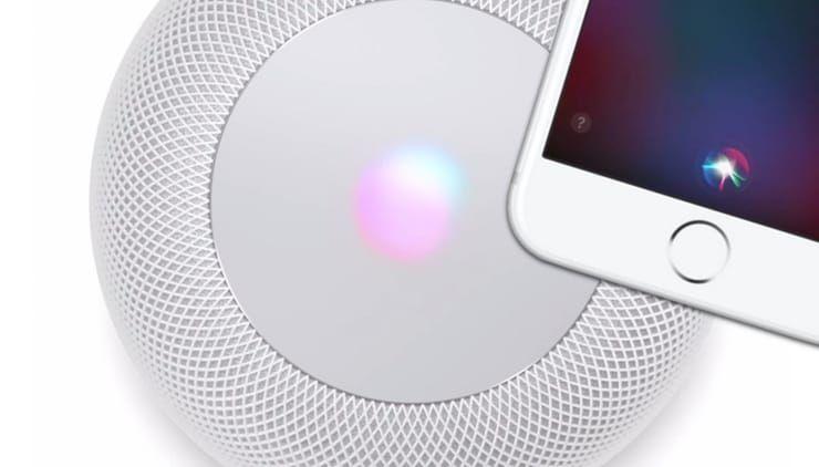 Siri на iPhone и HomePod