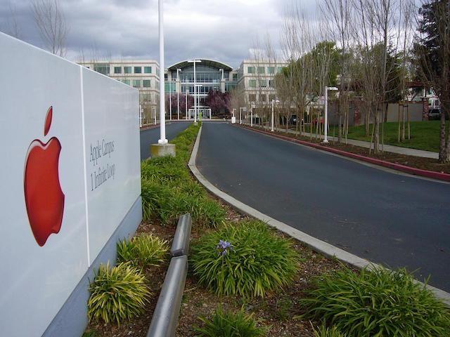 Кампус Apple в Купертино на Infinite Loop
