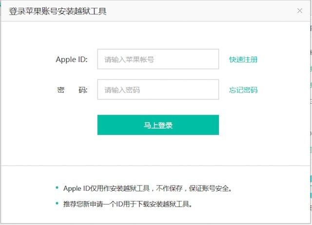 Как сделать джейлбрейк iOS 9.3.3