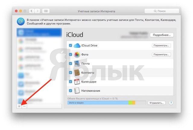 Как добавить расшаренный календарь Google на Mac?